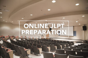online JLPT preparation