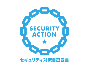 SECURITY ACTION one star